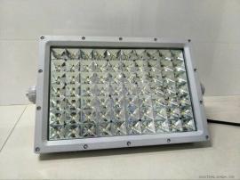 BFC8116LED防爆投光灯 150W防爆LED投射灯