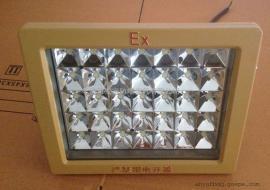 55W高效节能LED防爆灯HRD93-55bH 护栏式安装