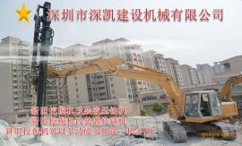 城区开挖遇硬岩石一分钟钻一米代替风钻新设备挖改液压钻机