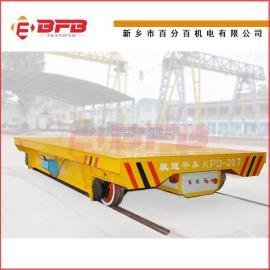 运输搬运设备钢包运输车渣包平板车