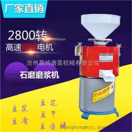 DM-Z125A自分渣磨浆机 磨浆机 豆浆机 浆渣分离机昌鸿郭宝俊