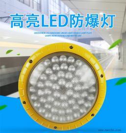 BZD139-100w加油站LED防爆吸顶灯,带防爆应急灯