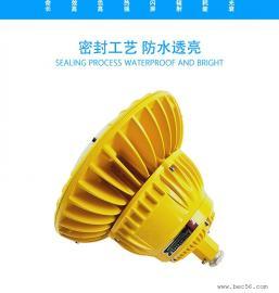 BAD85-防爆节能灯,70w圆形LED防爆泛光灯