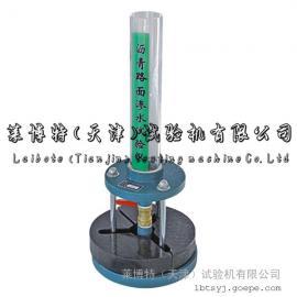 LBTH-38 路面渗水试验仪-测试精度高