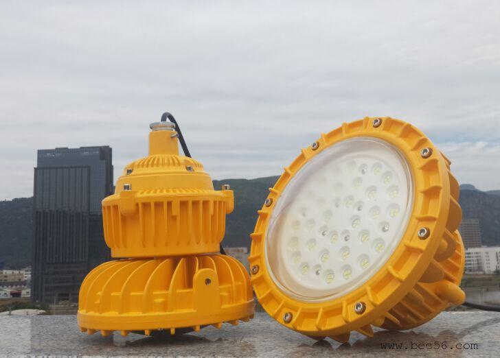 RLEEXL601-XL36隔爆型LED防爆照明灯,防爆投光灯、防爆泛光灯
