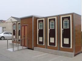 爆款隔热移动公厕全国发货 分类流动公厕生产商家