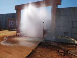 建筑工地专用洗车槽