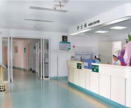 阿勒泰中心供氧系统,医用中心供氧系统,国际标准