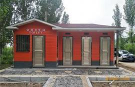 畅通牌移动厕所室内用集成墙板,旅游生态厕所用金属雕花板
