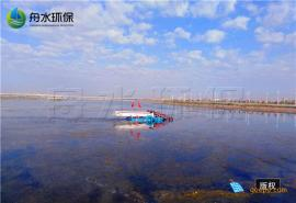 水草打捞河道清漂船操作步骤 优质割草船厂家 保洁船定做加工