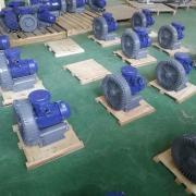 全风防爆旋涡气泵