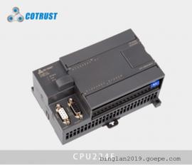 合信PLC代理商 CTSC-100/200 CTH200/300 COTRUST 原�b�F�
