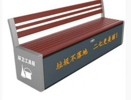 市政环卫工具箱 保洁员工具箱 座椅式工具箱