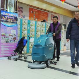 手推式洗地机电瓶工厂车间物业商用超市全自动电动拖地机YSD-A3