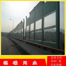高速公路顶部折角声屏障 隔声吸声屏障 pc隔音墙 隔声屏障