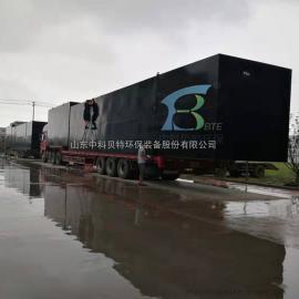 一体化污水处理设备 学校生活污水处理设备 中科贝特生产商