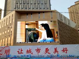 国星室外p5和p6LED广告电子大屏知名生产厂商造价