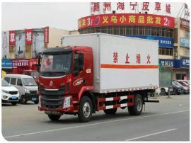 大型易燃气体厢式运输车柳汽乘龙危险品运输车