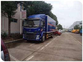 10吨单桥危险品运输车
