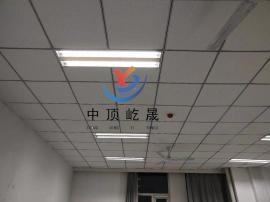 吊顶天花板 吸声玻纤板 屹晟建材出品 吊顶玻纤板 降噪天花