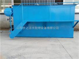 塑料厂污水处理设备