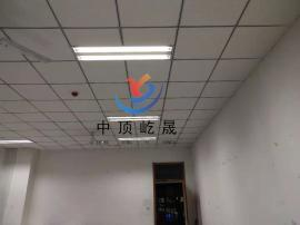 �r棉吊�板 天花板 吊�吸音玻�w板 吸�吊�板 屹晟建材出品