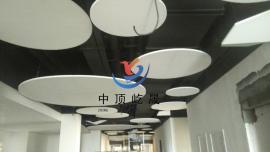 吊顶天花板 屹晟建材出品 吸声玻纤板 降噪岩棉板 垂片