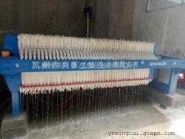 电控机械压滤机 液压压滤机 兴泰产品