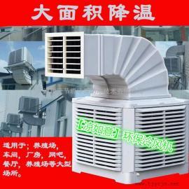 制造车间降温设备-蒸发式降温节能环保空调