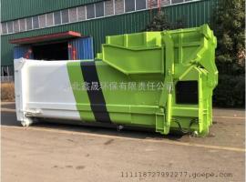 12方移动压缩垃圾箱,勾臂垃圾车配套垃圾箱