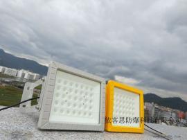 仓库壁挂式GCD615-80WLED防爆照明灯,防爆泛光灯