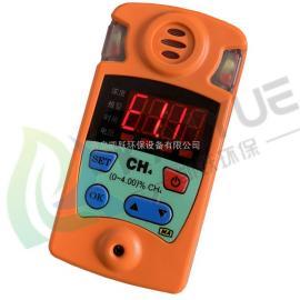 金矿甲烷浓度检测仪 JCB4甲烷报警仪