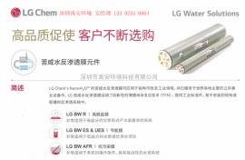 韩国LGchem中水回用抗污染反渗透膜LGBW400RRO膜8040