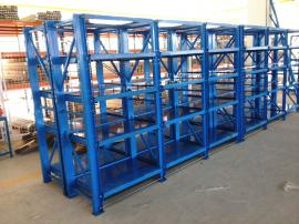 利欣模具储存架、五金模具存放架、带吊葫芦模具架、模具放置货架