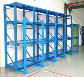 塑料模具储存架、抽屉式模具架、利欣标准模具货架、冲压模具储存