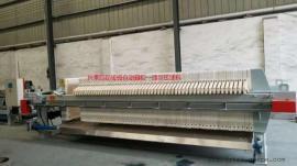 食品级板框式压滤机 厢式环保废水压滤机