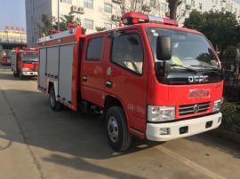 东风水罐消防车2吨小型消防车村镇社区消防车