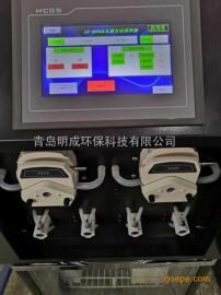 明成MC-8000K 详细说明 在线水质采样器超标自动留样AB桶采样