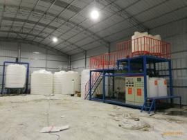 5吨全自动聚羧酸常温母液合成设备减水剂复配设备红宇轩