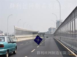百叶孔声屏障隔音板高速铁路 马路边隔音小区降噪消音墙围挡