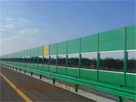 高速公路隔音 声屏障隔音墙现货 消音围挡围栏金属透明隔音铁板