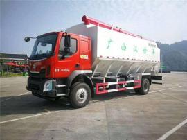 柳汽乘龙散装饲料车 28立方可以运输14吨饲料