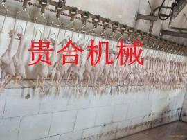 贵合肉鸡肉鸭自动屠宰生产线 家禽自动宰杀设备