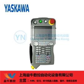 JZRCR-YPP21-1 安川机器人售后服务 安川DX200示教器 销售 维修
