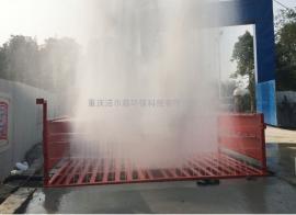 搅拌站洗车台 璧山工地自动冲洗设备的做法