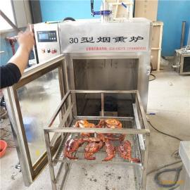 烤鸡烟熏炉,新款腊肉烟熏设备,商用烧鸡烟熏炉