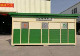 节能环保垃圾房加工厂全国定做 绿色环保垃圾房快捷安装售后