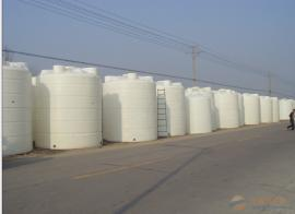 1吨PE槽罐|1立方塑料储罐|1000L耐酸碱储存罐