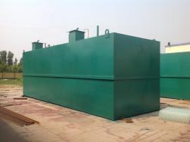 MBR膜污水处理一体化工艺