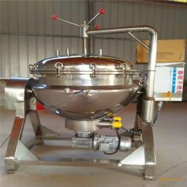 夹层蒸煮锅 酱猪蹄炖肉锅 电加热夹层锅